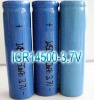 LIR14500 rechargeable li ion batteries 700mAh