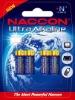 LR1 N size alkaline battery