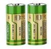 LR14 Alkaline batteries