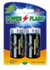 LR14 Alkaline battery