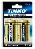 LR20  Super alkaline battery 2pcs/card