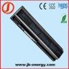 Li-ion 10.8v 8800mAh/10400mAh HP DV1000(H)
