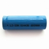 Li-ion Battery(3.7V 600mah)