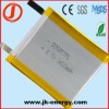 Li ion polymer battery 505057