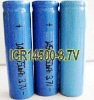 Lithium ion battery ICR14500 /ICR 14500 750mAh 3.6V Rechargeable battery