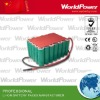 Lithium rechargeable power tools battery with 25.9V 5200mAh