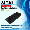 Long Life BP-210 IC-V8 FM Transceiver Battery