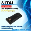 Long Life NI-MH 2100MAH 1800MAH GP380 radio battery (HNN9009A)