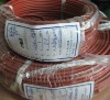 Low-smoke Low-halogen Inflaming Retarding Wire&Cable