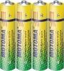 MOTOMA R03, AAA carbon battery