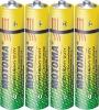 MOTOMA R6,size AA zinc chloride battery