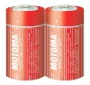 MOTOMA Zinc Cell 1.5v R14P/ C Size/ SUM-2, Dry Battery