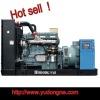 MTU silent diesel engine plant 2648KVA