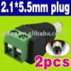 Male Jack Converter Adapter DC Power Connector O-423