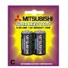 Mitsubishi R14 super heavy duty battery