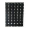 Monocrystalline silicon solar module HX-220S