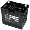 N80 MF Car Battery 12V80AH