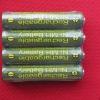 NI-MH 1.2V AA batteries for emergency light