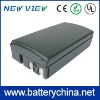 NIMH Battery Camcorder Battery Pack BP-711