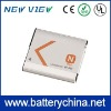 NP-BN1 Digital Camera Battery China Replacement