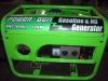 Nature gas/LPG generator