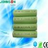 Ni-MH Rechaegeable AA 1300mAh battery