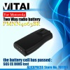 Ni-MH1500MAH   Handheld Radio Battery PMNN4063BR