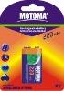 NiMh rechargeable battery 9V220mAh
