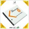 OEM For Son. BN1 digital camera battery