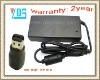PC power adapter for HP/COMPAQ (18.5V 4.9A)