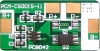 PCM-CS001S-11 Battery PCM(BMS)