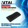 PMNN4018AR Two  Way Radio Battery   Pack