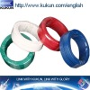 PVC Electrical Wire