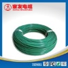 PVC Insulating Flexible Wire