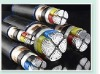 PVC(XLPE)insulated power cable