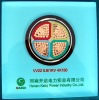 PVC fire-resistant electric cable,electrical cable,power cable,anti-termite,LSZH,small smoke and low halogen power cable
