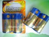 Pencil Battery