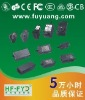 Plug-In Switching Power adapte (12w)