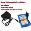 Portable 12V li-ion Rechargeable Battery Pack 4800mAh MB6