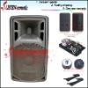 Professional PS Series Plastic speaker cabinet
