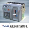 Q type Automatic transfer switch(Two section)