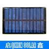 QXE Solar Module