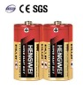 R14-2/S DRY BATTERY