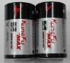 R20 carbon zinc battery/carbon zinc battery