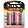 R20P D Dry Cell BATTERY Super Heavy Duty