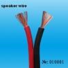 RVB-sound box wire-copper core PVC insulation cable