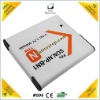 Rechargeabl digital camera battery BN1