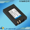 Rechargeable Battery for SB-BP80W