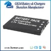 Rechargeable! Digital Camera Battery Pack for CASIO NP-20