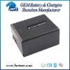 Rechargeable Digital Camera Battery for Sony NP-FF71/FF70/FF71S